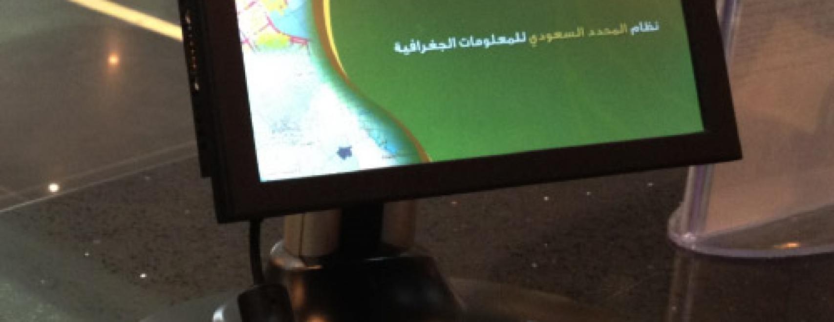 Jeddah Queuing Kiosks