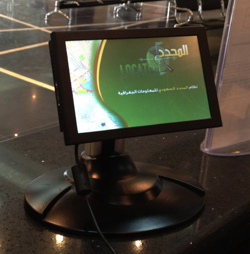 Jeddah Post Office, Jeddah Post Office: Digital Queuing Technology Improves Customer Satisfaction