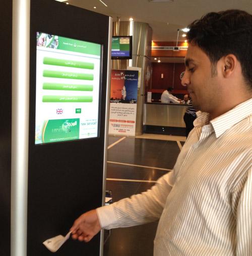 Jeddah Post Office Case Study