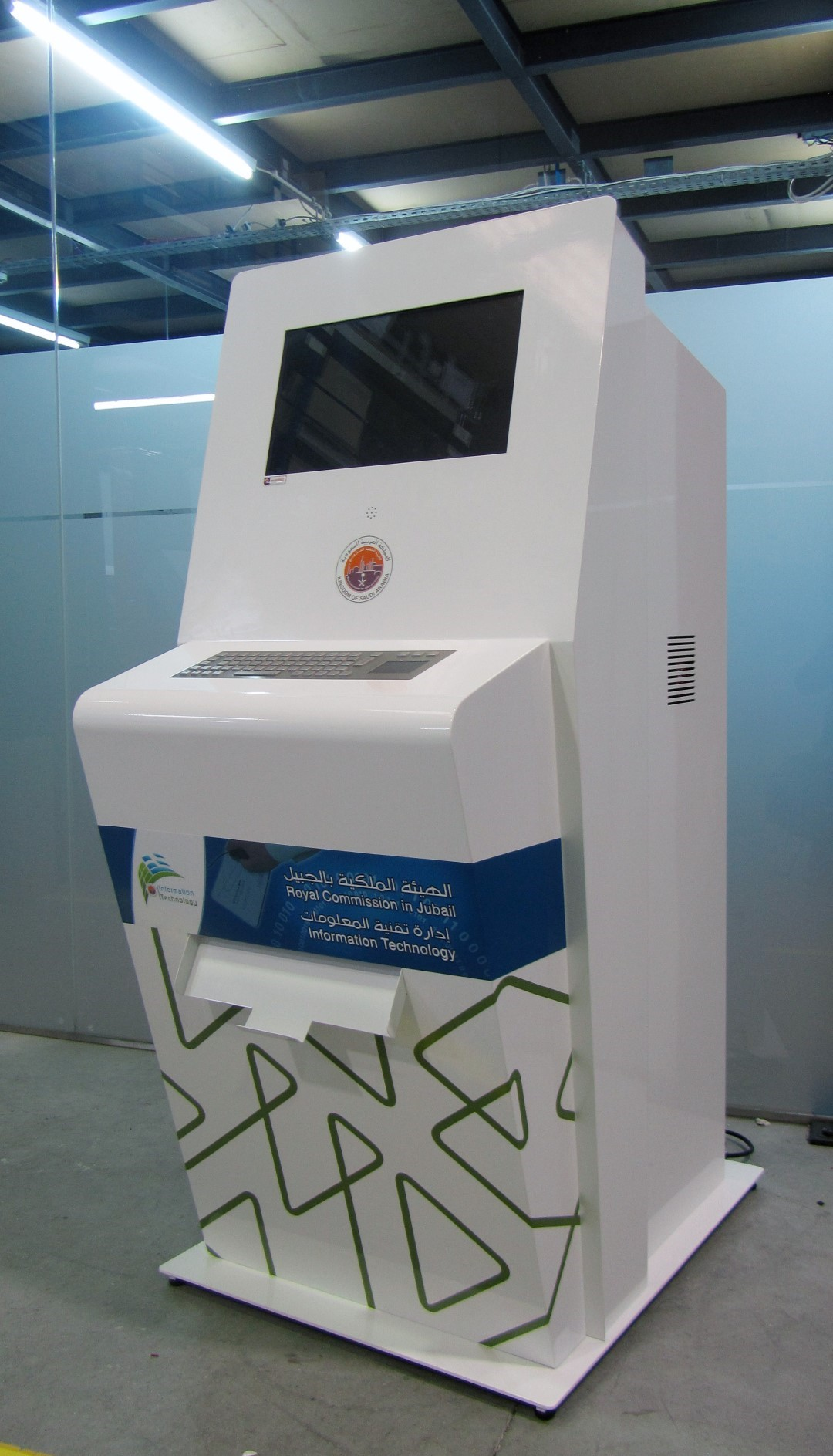 Royal Commission: Improving Staff Efficiency with Self-Service Kiosks