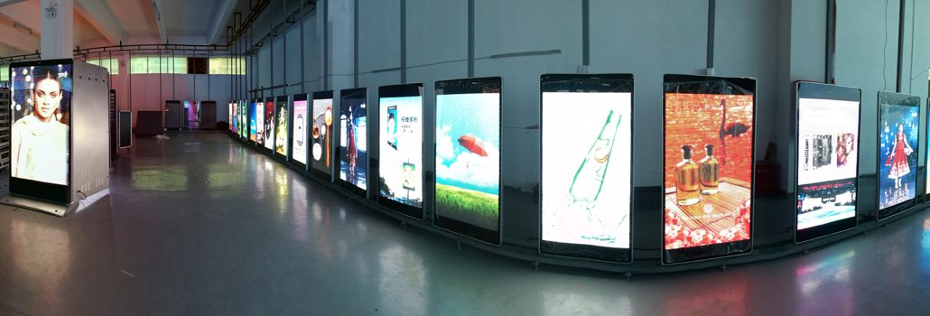 Large displays lining the walls of a building,